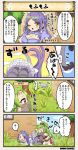 2girls 4koma ahoge all_fours blush bow breasts character_name comic commentary costume_request dot_nose flower flower_knight_girl frilled_skirt frills gaura_(flower_knight_girl) grass green_hair hair_flower hair_ornament large_breasts long_hair maid maid_headdress multiple_girls one_eye_closed open_mouth panties pantyshot pontederia_(flower_knight_girl) ponytail purple_hair red_eyes skirt speech_bubble tagme translation_request tripped underwear veil white_bow yellow_eyes |_|