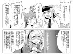 3girls akashi_(azur_lane) animal_ears azur_lane bare_shoulders breasts cleavage coin comic commentary_request english_text enterprise_(azur_lane) hair_ornament hand_on_another's_shoulder hat large_breasts long_hair military_hat monochrome multiple_girls necktie open_mouth portland_(azur_lane) saliva side_ponytail sidelocks speech_bubble steed_(steed_enterprise) translation_request vending_machine