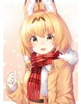 1girl absurdres alternate_costume animal_ear_fluff animal_ears animal_ears_(artist) blonde_hair blush checkered checkered_scarf coat commentary_request fur_trim high-waist_skirt highres kemono_friends looking_at_viewer nose_blush open_clothes open_mouth open_shirt red_scarf scarf serval_(kemono_friends) serval_ears shirt short_hair skirt solo upper_body white_shirt winter_clothes winter_coat yellow_coat yellow_eyes
