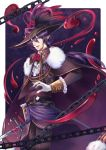 1boy :d absurdres alcohol belt brown_hat cape chains flower food_fantasy fur_trim gloves hair_between_eyes hat hat_feather hat_flower highres holding holding_sword holding_weapon long_hair looking_at_viewer male_focus mask mask_on_hat mask_removed open_mouth pointy_ears purple_background purple_cape purple_hair red_wine_(food_fantasy) rose sheath simple_background smile solo standing suzusiro sword very_long_hair violet_eyes weapon white_gloves white_neckwear wine