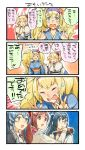 4koma 5girls black_hair blonde_hair blue_hair bottle brown_hair comic commentary_request cup gambier_bay_(kantai_collection) glasses gotland_(kantai_collection) highres iowa_(kantai_collection) japanese_clothes kantai_collection kimono long_hair mamiya_(kantai_collection) medium_hair multiple_girls nonco ooyodo_(kantai_collection) ponytail staring translation_request twintails