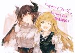 2girls absurdres anne_(shingeki_no_bahamut) blonde_hair breasts dragon_girl dragon_horns dragon_wings frilled_shirt frills granblue_fantasy grea_(shingeki_no_bahamut) highres horns large_breasts long_sleeves looking_at_viewer manaria_friends multiple_girls official_art one_eye_closed red_eyes shingeki_no_bahamut shirt short_hair upper_body white_shirt wings