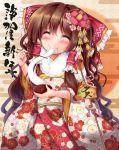1girl :t alternate_costume arms_up arrow blush bow bowl brown_hair camellia cherry_blossoms chopsticks closed_eyes cowboy_shot egasumi ema facing_viewer floral_print flower food_in_mouth fur-trimmed_collar hair_bow hair_flower hair_ornament hair_tubes hakurei_reimu hamaya happy_new_year head_tilt holding holding_bowl holding_chopsticks japanese_clothes kimono long_hair mochi new_year obi print_kimono rising_sun sash sidelocks smile solo sunburst touhou translated unory very_long_hair zouni_soup