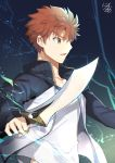 1boy brown_eyes brown_hair cardigan emiya_shirou eyebrows_visible_through_hair fate/stay_night fate_(series) highres holding holding_sword holding_weapon kanshou_&_bakuya long_sleeves male_focus nikame open_cardigan open_clothes open_mouth shirt signature solo spiky_hair sword upper_body weapon white_shirt