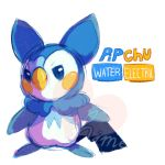 1other ambiguous_gender fakemon fusion himedear nintendo no_humans pikachu pipchu piplup pokemon solo