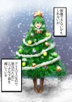 1girl :d absurdres blush boots brown_footwear christmas christmas_tree_costume closed_eyes commentary_request front_ponytail green_hair highres kagiyama_hina kushidama_minaka long_hair open_mouth ornament smile snow solo touhou translation_request winter