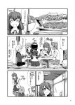 5girls :d :t ahoge arashi_(kantai_collection) ascot bag bangs barefoot blush bowl braid chopstick_rest chopsticks clock closed_eyes comic cup cushion eating food food_request greyscale hair_ribbon hand_up highres holding holding_bowl holding_chopsticks indian_style indoors isonami_(kantai_collection) kagerou_(kantai_collection) kantai_collection karaage long_hair long_sleeves medium_hair monochrome monsuu_(hoffman) motion_lines mug multiple_girls neck_ribbon oboro_(kantai_collection) onigiri open_mouth own_hands_together page_number pleated_skirt ribbon sailor_collar school_uniform seiza serafuku shoulder_bag sideways_mouth sitting skirt sliding_doors smile socks speech_bubble table tatami thigh-highs translation_request twin_braids twintails vacuum_cleaner vest wall_clock wariza yayoi_(kantai_collection) zettai_ryouiki