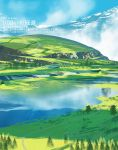 1girl absurdres asuteroid backpack bag clouds grass highres hill iris_(asuteroid) lake mountain mountainous_horizon original road scenery translation_request tree very_wide_shot