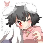 1girl animal_ears black_hair blush carrot inaba_tewi jewelry lowres open_mouth pendant rabbit_ears rebecca_(keinelove) red_eyes short_hair touhou