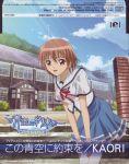 kono_aozora_ni_yakusoku_wo sawaki_rinna scan
