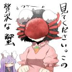 2girls animal_ears black_hair blush carrot closed_eyes crab inaba_tewi jewelry long_hair lowres multiple_girls pendant purple_hair rabbit_ears rebecca_(keinelove) reisen_udongein_inaba short_hair touhou