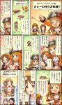 5girls :3 @_@ angel_wings braid brown_hair character_name comic curry curry_rice food hat highres hino_akane_(idolmaster) honda_mio idolmaster idolmaster_cinderella_girls idolmaster_cinderella_girls_starlight_stage long_hair multiple_girls official_art open_mouth otokura_yuuki pirate pirate_costume pirate_hat positive_passion rice short_hair sit-up smile squatting sweat t_t takamori_aiko third-party_edit third-party_source translation_request twin_braids wings yamato_aki