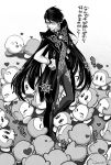 1girl bayonetta bayonetta_(character) bayonetta_2 blush_stickers check_translation closed_eyes commentary earrings glasses gloves greyscale hands_on_hips heart jewelry kirby kirby_(series) mole mole_under_mouth monochrome nintendo ouya_(maboroshimori) short_hair sparkling_eyes translation_request twitter_username waddle_dee
