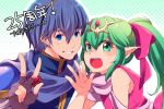 1boy 1girl ataka_takeru blue_eyes blue_hair cape chiki child dragon dragon_girl dress fire_emblem fire_emblem:_monshou_no_nazo gloves green_eyes green_hair intelligent_systems long_hair looking_at_viewer mamkute marth nintendo pointy_ears ponytail prince short_hair simple_background smile stone tiara young