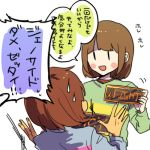 2girls 2others artist_request blush_stickers brown_hair chara_(undertale) frisk_(undertale) gameplay_mechanics hands_up long_sleeves multiple_girls multiple_others pale_skin shirt short_hair spoilers striped striped_shirt striped_sweater sweatdrop sweater translation_request undertale