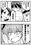 2koma anchovy close-up comic drill_hair erwin_(girls_und_panzer) girls_und_panzer greyscale hat isobe_noriko monochrome neckerchief ooarai_school_uniform peaked_cap sawa_azusa school_uniform serafuku sparkling_eyes sutahiro_(donta) twin_drills volleyball