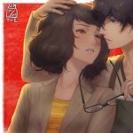 1boy 1girl age_difference amamiya_ren black_hair blazer blush couple eyelashes eyewear_removed face-to-face glasses half-closed_eyes hand_on_another's_head highres ikeda_(cpt) imminent_kiss jacket kawakami_sadayo leaning_on_person long_sleeves looking_at_another nose parted_lips persona persona_5 shirt short_hair striped striped_shirt teacher_and_student upper_body wavy_hair yellow_shirt