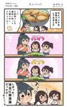 >:) >_< 3girls 4koma :d akagi_(kantai_collection) black_hair black_hakama blue_hakama blush brown_hair comic commentary_request eating emphasis_lines food hair_between_eyes hakama hakama_skirt highres holding holding_food houshou_(kantai_collection) japanese_clothes kaga_(kantai_collection) kantai_collection kimono megahiyo multiple_girls open_mouth outstretched_arms pink_kimono ponytail pout red_hakama senbei side_ponytail smile speech_bubble spread_arms tasuki translation_request twitter_username v-shaped_eyebrows