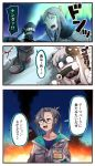 /\/\/\ 3girls 3koma amagiri_(kantai_collection) aurora beans blank_eyes collarbone comic commentary_request eighth_note empty_eyes eyebrows_visible_through_hair food food_in_mouth glasses glowing glowing_eyes green_eyes grey_eyes grey_hair grey_jacket highres holding ido_(teketeke) jacket kantai_collection long_hair long_sleeves makizushi mittens multiple_girls musical_note night night_sky northern_ocean_hime open_mouth setsubun shaded_face shinkaisei-kan sky smoke speech_bubble sushi ta-class_battleship translation_request tsu-class_light_cruiser upper_teeth white_hair white_skin