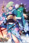 1girl bangs blue_hair blue_kimono breasts eyebrows_visible_through_hair floating_hair flower fog fukai_ryousuke fur-trimmed_shawl glint gold_trim gradient_hair grand_sphere gun hair_flower hair_ornament hair_over_one_eye hair_ribbon handgun highres holding holding_gun holding_weapon japanese_clothes kimono large_breasts light_particles logo long_hair mountain multicolored multicolored_hair multicolored_sky obi open_mouth orange_sky outdoors outstretched_arm pink_flower purple_sky ribbon sash shawl shrine sidelocks sion_flower_gun_princess sky smile solo strap sunrise tareme thick_eyebrows thigh_strap torii tree trigger_discipline upper_teeth very_long_hair violet_eyes watermark weapon white_ribbon wide_sleeves wind