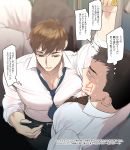 2boys between_pecs blue_neckwear bored brown_eyes brown_hair brown_neckwear cellphone crowded erect_nipples highres male_focus multiple_boys necktie necktie_between_pecs original pecs_press pectorals phone salaryman smartphone sweat train_interior wadani_hitonori