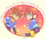 1boy 1girl aile bangs bodystocking bracelet brown_hair capcom cropped_jacket eyebrows_visible_through_hair green_eyes hair_between_eyes jewelry kon_(kin219) outside_border puffy_short_sleeves puffy_sleeves robot_ears rockman rockman_zx short_hair short_sleeves simple_background smile text_focus vent