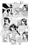 amagi_(kantai_collection) blush comic greyscale hair_ribbon high_ponytail highres ikea_shark japanese_clothes kantai_collection katsuragi_(kantai_collection) long_hair monochrome multiple_girls ponytail ribbon sayonara444 stuffed_animal stuffed_shark stuffed_toy traditional_media translation_request unryuu_(kantai_collection)