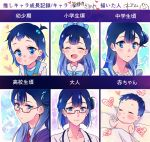 1girl :d ^_^ age_difference baby blue_bow blue_eyes blue_hair bow child closed_eyes closed_eyes closed_mouth glasses hair_bobbles hair_bow hair_bun hair_ornament heart hugtto!_precure long_hair looking_at_viewer negom older open_mouth precure red-framed_eyewear semi-rimless_eyewear short_hair smile teenage translation_request under-rim_eyewear upper_body yakushiji_saaya