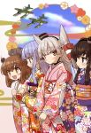 4girls aircraft aircraft_request airplane amatsukaze_(kantai_collection) bangs black_hair blue_eyes blue_hair blue_sky blunt_bangs brown_eyes brown_hair clouds commentary_request floral_print gradient_hair hair_tubes hat hatsukaze_(kantai_collection) headgear headset japanese_clothes kantai_collection kimono long_hair mini_hat monaka_ooji multicolored_hair multiple_girls open_mouth pink_kimono print_kimono purple_kimono short_hair short_hair_with_long_locks sidelocks silver_hair sky smile speaking_tube_headset tokitsukaze_(kantai_collection) two_side_up upper_teeth windsock yellow_kimono yukikaze_(kantai_collection)