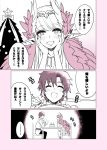 ... 1boy 1girl bangs blush border bracelet cake candle chair chaldea_uniform chopsticks christmas_ornaments christmas_tree circe_(fate/grand_order) comic commentary_request eyebrows_visible_through_hair fate/grand_order fate_(series) feathered_wings food fujimaru_ritsuka_(male) greyscale hands_on_own_face head_wings highres indoors jewelry long_hair long_sleeves monochrome necklace open_mouth pink_border pointy_ears sajiwa_(namisippo) sitting smile spoken_ellipsis table translation_request wings