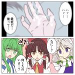 2koma 3girls ahoge ascot ayano_(ayn398) bangs bare_shoulders blue_dress blue_eyes bow braid brown_eyes brown_hair comic commentary_request detached_sleeves dress eyebrows_visible_through_hair frilled_bow frilled_shirt_collar frills frog_hair_ornament green_bow green_eyes green_hair green_neckwear hair_bow hair_ornament hakurei_reimu hands izayoi_sakuya kochiya_sanae long_hair long_sleeves looking_at_viewer maid maid_headdress multiple_girls open_mouth pillarboxed pink_background red_bow ribbon-trimmed_sleeves ribbon_trim shirt sidelocks silver_hair simple_background speech_bubble sweat touhou translation_request twin_braids upper_body white_shirt wide_sleeves yellow_neckwear