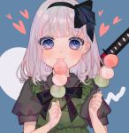 1girl bangs black_bow black_hairband blue_eyes blush bow collared_shirt dango eating eyebrows_visible_through_hair food frills hairband heart highres holding holding_food komachi_(pixiv) konpaku_youmu konpaku_youmu_(ghost) medium_hair puffy_short_sleeves puffy_sleeves sanshoku_dango shirt short_sleeves smile solo sword touhou upper_body wagashi weapon weapon_on_back white_hair