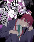 2boys black_background blue_suit checkered clenched_teeth crossover drooling green_eyes green_neckwear highres hypnosis_mic jojo_no_kimyou_na_bouken kannonzaka_doppo lanyard male_focus multicolored_hair multiple_boys necktie purple_haze_(stand) salaryman saliva simple_background sitting stand_(jojo) streaked_hair sweat teeth vento_aureo wadani_hitonori