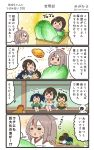 +++ 4girls 4koma :d =_= animal bare_legs barefoot bird blue_hair blue_sailor_collar blue_skirt blush brown_hair cabbage chibi chibi_inset chicken closed_eyes comic commentary_request eating flying_sweatdrops food fubuki_(kantai_collection) green_hakama green_kimono grin hachimaki hair_between_eyes hakama hakama_skirt headband high_ponytail highres hiryuu_(kantai_collection) holding holding_food japanese_clothes kantai_collection kimono light_brown_hair long_hair megahiyo multiple_girls one_side_up open_mouth pleated_skirt sailor_collar school_uniform serafuku short_hair short_ponytail short_sleeves sitting skirt smile souryuu_(kantai_collection) speech_bubble thought_bubble translation_request twintails twitter_username v-shaped_eyebrows yellow_kimono zuihou_(kantai_collection)