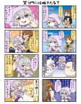 4koma 5girls angry backpack bag bangs binbougami black_hair blonde_hair blunt_bangs blush blush_stickers brown_hair cheek_poking chibi choke_hold clenched_hands closed_eyes coat comic commentary_request eyebrows_visible_through_hair ghost_tail gloom_(expression) grey_hair hair_between_eyes hair_ornament hairclip hand_on_another's_head hands_up highres hood hood_up hoodie japanese_clothes komainu long_sleeves miko multiple_girls one_eye_closed open_mouth original patches pig_snout pointing poking reiga_mieru shaded_face short_hair sidelocks sleeves_past_wrists smile star strangling tenko_(yuureidoushi_(yuurei6214)) tickling translation_request trembling twintails violet_eyes white_hair wide_sleeves yamaki_mikoto yellow_eyes youkai yuureidoushi_(yuurei6214)