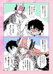 1boy 1girl 2koma bangs black_hair blue_eyes blush bracelet chaldea_uniform circe_(fate/grand_order) comic commentary_request dress eyebrows_visible_through_hair fate/grand_order fate_(series) feathered_wings femdom fujimaru_ritsuka_(male) head_wings heart highres jewelry kneeling long_hair long_sleeves multicolored multicolored_eyes necklace open_mouth pig_snout pink_hair pointy_ears sajiwa_(namisippo) short_hair smile speech_bubble stepped_on sweat sweatdrop sweating_profusely tears thought_bubble translation_request wings