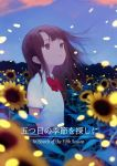 1girl absurdres blue_sky bow bowtie brown_eyes brown_hair collared_shirt commentary english_commentary english_text field flower flower_field from_side highres long_hair looking_up original parted_lips petals pumpkinspicelatte red_neckwear shirt short_sleeves sky solo standing sunflower sunset white_shirt wing_collar