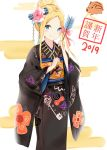1girl 2019 abigail_williams_(fate/grand_order) animal arrow bad_id bad_pixiv_id bangs black_kimono blonde_hair blue_bow blue_eyes blush boar bow chinese_zodiac closed_mouth commentary_request egasumi fate/grand_order fate_(series) floral_print flower forehead hair_bun hair_flower hair_ornament hamaya happy_new_year holding_arrow japanese_clothes kimono long_hair long_sleeves new_year obi parted_bangs pink_bow pink_flower print_kimono sash sidelocks smile solo striped striped_bow wide_sleeves year_of_the_pig yukaa