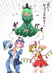 3girls :o blonde_hair blue_dress blush breasts dress flandre_scarlet full-face_blush ghost_tail green_dress green_hair hat highres large_breasts long_dress mob_cap multiple_girls pink_eyes pink_hair red_eyes red_skirt saigyouji_yuyuko shiraue_yuu short_hair skirt soga_no_tojiko sweatdrop tate_eboshi touhou translation_request wings
