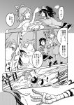 2girls bandage bandaged_arm bandages chinese_clothes comic dress drill_locks flat_cap greyscale hair_ornament hair_rings hair_stick hat jiangshi kaku_seiga miyako_yoshika monochrome multiple_girls ofuda shawl shirt short_hair short_sleeves skirt touhou translation_request yamato_junji