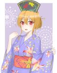1girl :d alternate_hairstyle blonde_hair blush border collarbone commentary_request floral_print hair_ornament hair_stick hair_up hat highres japanese_clothes junko_(touhou) kimono looking_at_viewer musteflott419 open_mouth print_kimono red_eyes smile solo touhou white_border wide_sleeves yukata