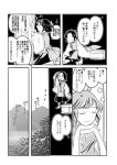 2girls comic drill_locks greyscale hair_ribbon hair_rings japanese_clothes kaku_seiga kimono long_hair long_sleeves miyako_yoshika monochrome multiple_girls neck_ribbon ribbon short_hair shorts touhou translation_request wide_sleeves yamato_junji