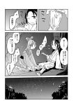 2girls comic drill_locks greyscale hair_ornament hair_ribbon hair_rings hair_stick japanese_clothes kaku_seiga kimono long_hair long_sleeves miyako_yoshika monochrome multiple_girls neck_ribbon ribbon short_hair shorts touhou translation_request wide_sleeves yamato_junji