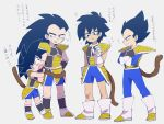 4boys :/ annoyed arm_hug armor black_hair blue_shorts boots broly_(dragon_ball_super) brothers child crossed_arms dark_skin dark_skinned_male dragon_ball dragon_ball_super_broly gloves long_hair looking_down multiple_boys open_mouth raditz shorts siblings size_difference smile son_gokuu spiky_hair srm_burorisuto tail translation_request vegeta what_if white_gloves wristband younger