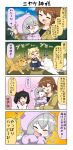>_< 4koma ahoge animal_ears backpack bag bangs black_hair blonde_hair blue_sky blunt_bangs blush brown_hair cheek_press chibi closed_eyes coat comic commentary_request dog dress eyebrows_visible_through_hair flying_sweatdrops fox_ears fox_tail gradient gradient_background grey_hair hair_between_eyes hair_ornament hairclip hand_on_own_stomach highres hood hood_up hoodie hug japanese_clothes komainu lifting_person long_hair long_sleeves miko multiple_tails open_mouth original pale_skin patches peeling pig_snout reiga_mieru short_hair short_sleeves sky sleeves_past_wrists smile sparkle_background standing tail talisman tenko_(yuureidoushi_(yuurei6214)) translation_request twintails violet_eyes yamaki_mikoto youkai yuureidoushi_(yuurei6214)