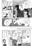 5girls animal_ears bow bowtie comic dress fujiwara_no_mokou glasses greyscale hair_bow highres hime_cut houraisan_kaguya inaba_tewi japanese_clothes kimono long_hair long_sleeves low_twintails mashuu_masaki monochrome multiple_girls necktie ofuda ofuda_on_clothes rabbit_ears reisen_udongein_inaba school_uniform short_hair short_sleeves short_twintails skirt suit_jacket sweater_vest touhou translation_request twintails usami_sumireko very_long_hair vest wide_sleeves