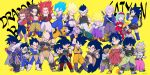 3girls 6+boys absurdres armor bald bandanna bardock beard black_hair blonde_hair blue_hair boots bra_(dragon_ball) bracer broly broly_(dragon_ball_super) brother_and_sister brothers cloak cropped_jacket crossed_arms dark_skin dougi dragon_ball dragon_ball_(object) dragon_ball_gt dragon_ball_heroes dragon_ball_legends dragon_ball_super dragon_ball_super_broly dragonball_z dual_persona facial_hair food fruit fusion_dance gine gogeta gotenks grey_hair hairband headband highres husband_and_wife jacket long_hair midriff multiple_boys multiple_girls multiple_persona mustache nappa navel pan_(dragon_ball) paragus purple_hair raditz redhead rice scar serious shallot_(dragon_ball) siblings smile son_gohan son_gokuu son_goten spiky_hair srm_burorisuto super_saiyan super_saiyan_4 super_saiyan_blue sword tail tarble trunks_(dragon_ball) tullece vegeta vegetto very_long_hair weapon widow's_peak wristband