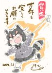 1girl :d animal_ears black_hair black_neckwear black_skirt bow bowtie brown_eyes chibi commentary_request common_raccoon_(kemono_friends) dated down_jacket fang hair_between_eyes highres kemono_friends kite multicolored_hair open_mouth panzuban pleated_skirt raccoon_ears raccoon_tail running sketch skirt smile solo tail translation_request two-tone_hair white_hair