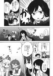 5girls animal_ears bow bowtie comic dress fujiwara_no_mokou glasses greyscale hair_bow highres hime_cut houraisan_kaguya inaba_tewi japanese_clothes kimono long_hair long_sleeves low_twintails mashuu_masaki monochrome multiple_girls necktie rabbit_ears reisen_udongein_inaba school_uniform short_hair short_sleeves short_twintails skirt suit_jacket sweater_vest touhou translation_request twintails usami_sumireko very_long_hair vest wide_sleeves