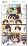 2girls 4koma ^_^ ^o^ barefoot basket black_skirt blue_hakama blush brown_hair chibi chibi_inset closed_eyes closed_eyes comic commentary_request cookie eating food hair_between_eyes hakama hakama_skirt highres holding holding_food japanese_clothes kaga_(kantai_collection) kantai_collection kariginu long_sleeves magatama megahiyo motion_lines multiple_girls open_mouth pleated_skirt ryuujou_(kantai_collection) seiza shaded_face short_hair sitting skirt smile speech_bubble tasuki translation_request twitter_username visor_cap